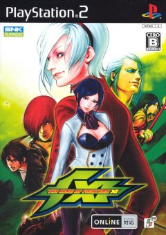 King Of Fighters XI, The (JAP)