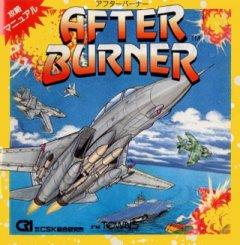 After Burner (JAP)