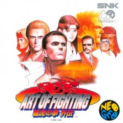 <a href='http://www.playright.dk/info/titel/art-of-fighting-3-path-of-the-warrior'>Art Of Fighting 3: Path Of The Warrior</a> &nbsp;  11/30