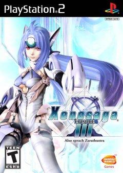 Xenosaga: Episode III: Also Sprach Zarathustra (US)