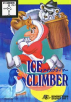 Ice Climber (JAP)