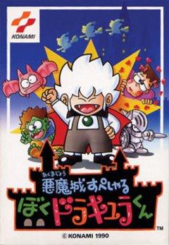 Akumajou Special: Boku Dracula Kun (JAP)