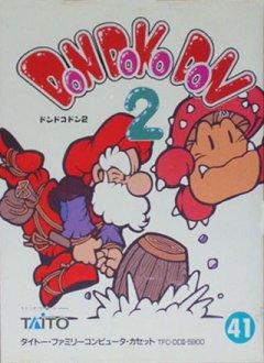 Don Doko Don 2 (JAP)