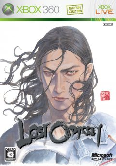 Lost Odyssey (JAP)