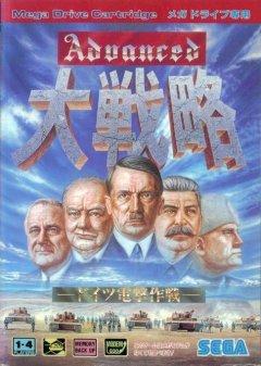 <a href='http://www.playright.dk/info/titel/advanced-daisenryaku-doitsu-dengeki-sakusen'>Advanced Daisenryaku: Doitsu Dengeki Sakusen</a> &nbsp;  14/30
