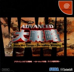 <a href='http://www.playright.dk/info/titel/advanced-daisenyaku'>Advanced Daisenyaku</a> &nbsp;  12/30