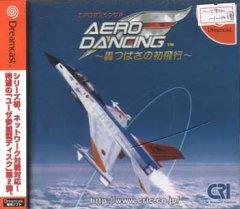 <a href='http://www.playright.dk/info/titel/aero-dancing-f-todoroki-tsubasa-no-hatsu-hikou'>Aero Dancing F: Todoroki Tsubasa No Hatsu Hikou</a> &nbsp;  13/30