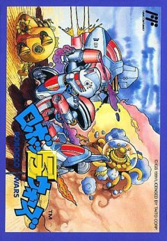 Robocco Wars (JAP)