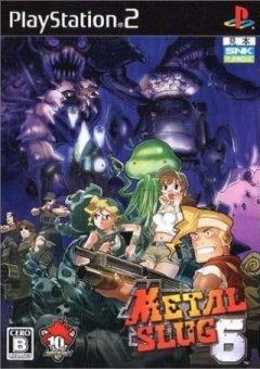 Metal Slug 6 (JAP)