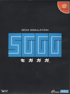 <a href='http://www.playright.dk/info/titel/sggg'>SGGG [Limited Edition Box Set]</a> &nbsp;  29/30