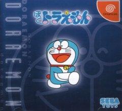 <a href='http://www.playright.dk/info/titel/boku-doraemon'>Boku Doraemon</a>   9/30