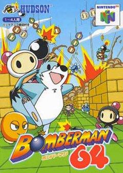 Bomberman 64 (2001) (JAP)