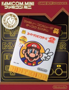 Super Mario Bros. 2 (1986) (JAP)