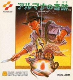 Almana No Kiseki (JAP)