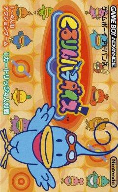 Kururin Paradise (JAP)