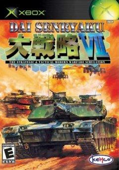 Daisenryaku VII: Modern Military Tactics (US)