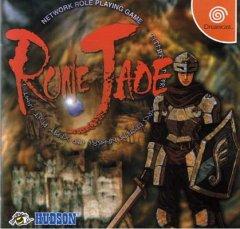 Rune Jade (JAP)