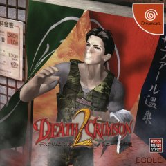 <a href='http://www.playright.dk/info/titel/death-crimson-2'>Death Crimson 2</a>   8/30