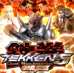 Tekken 5: Dark Resurrection (EU)