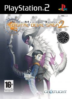 Shin Megami Tensei: Digital Devil Saga 2 (EU)
