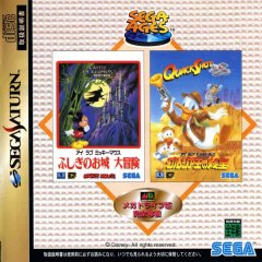 Castle Of Illusion / Quackshot (JAP)