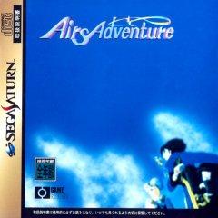 <a href='http://www.playright.dk/info/titel/airs-adventure'>Airs Adventure</a> &nbsp;  20/30
