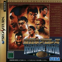<a href='http://www.playright.dk/info/titel/all-japan-pro-wrestling-featuring-virtua'>All Japan Pro Wrestling: Featuring Virtua</a> &nbsp;  26/30