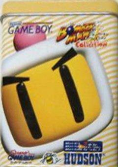 Bomberman Collection (JAP)