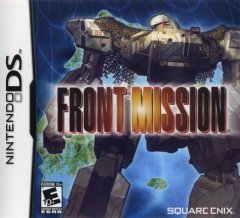 Front Mission 1st (US)