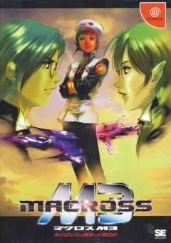 <a href='http://www.playright.dk/info/titel/macross-m3'>Macross M3 [Limited Edition]</a> &nbsp;  24/30