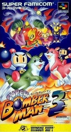 Super Bomberman 3 (JAP)