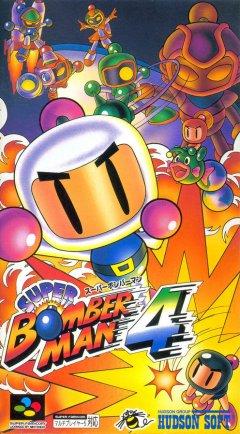 Super Bomberman 4 (JAP)