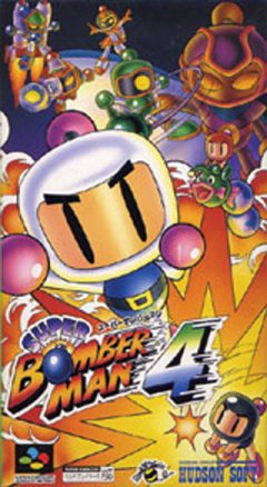 Super Bomberman 4 (JAP)