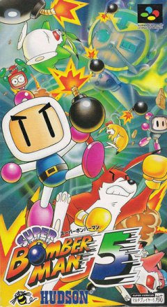 Super Bomberman 5 (JAP)