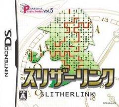 Slither Link (JAP)