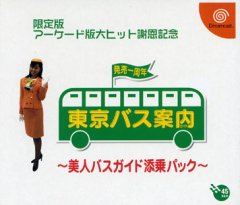 <a href='http://www.playright.dk/info/titel/tokyo-bus-guide'>Tokyo Bus Guide [Beautiful Bus Guide Pack]</a>    13/30