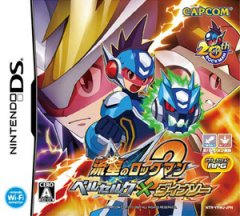 Mega Man Star Force 2: Dinosaur (JAP)