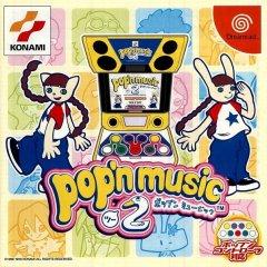 <a href='http://www.playright.dk/info/titel/popn-music-2'>Pop'n Music 2</a>   16/30