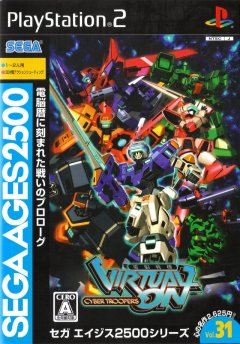 Virtual On: Cyber Troopers (JAP)