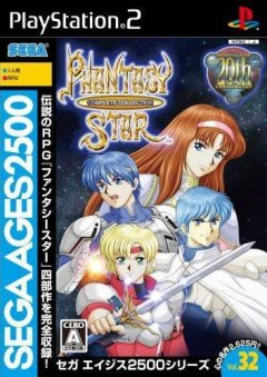 Phantasy Star Complete Collection (JAP)