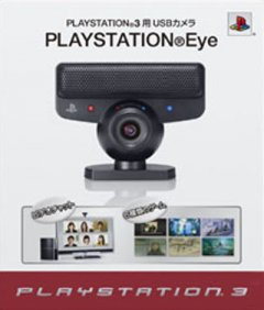 PlayStation Eye