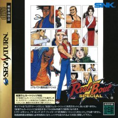 Real Bout Fatal Fury Special (JAP)