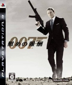 <a href='http://www.playright.dk/info/titel/007-quantum-of-solace'>007: Quantum Of Solace</a> &nbsp;  9/30