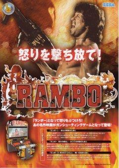 Rambo (2008) (JAP)