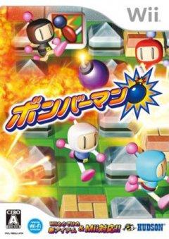 Bomberman Blast (JAP)