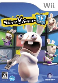 Rayman: Raving Rabbids: TV Party (JAP)