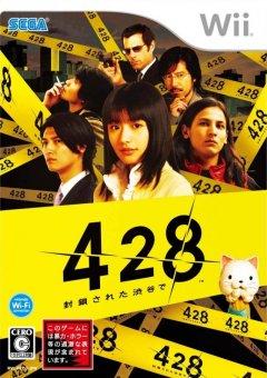 <a href='http://www.playright.dk/info/titel/428-fuusa-sareta-shibuya-de'>428: Fuusa Sareta Shibuya De</a> &nbsp;  29/30