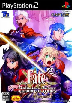 Fate: Unlimited Codes (JAP)