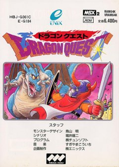 Dragon Quest (JAP)