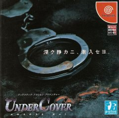 <a href='http://www.playright.dk/info/titel/undercover-ad-2025-kei'>UnderCover A.D. 2025 Kei</a>    27/30